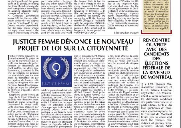 Justice Femme dénonce le nouveau projet de Loi sur la Citoyenneté